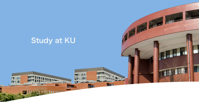 School of International Education (→Inbound)