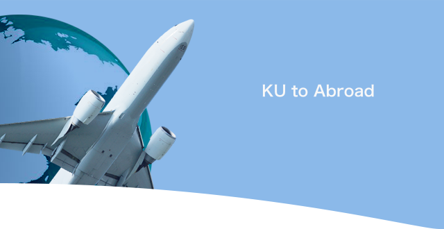 Study Abroad (→Outbound)